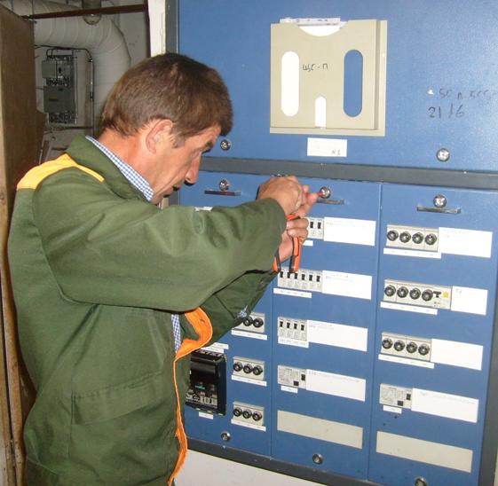 программа стажировки электротехнического персонала образец