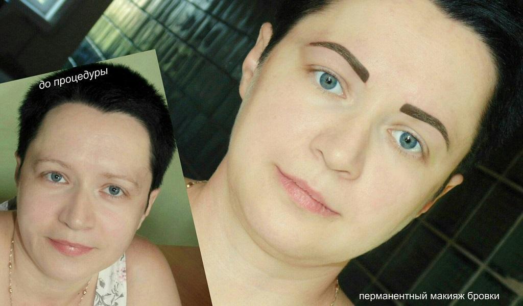 Обучающий центр перманентного макияжа в