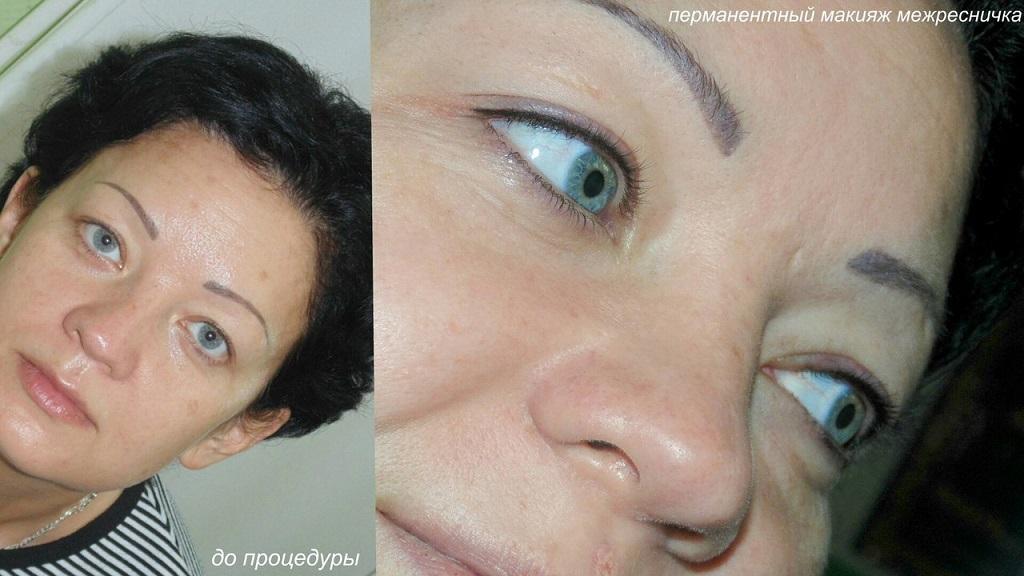 Мастер перманентный макияж минск