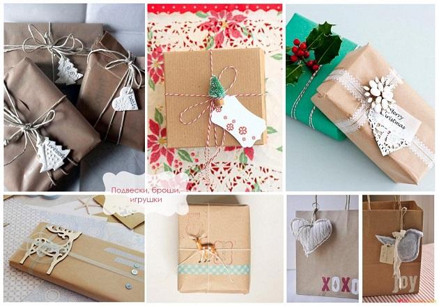 Оформление подарков упаковка 65