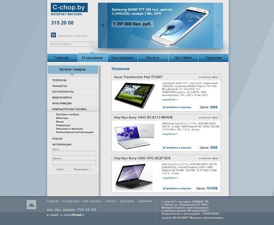 Курсы веб дизайна в минске