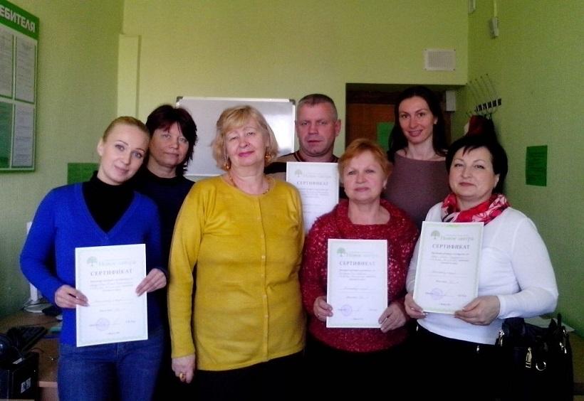 Льгота по транспортному налогу пенсионерам в московской области в 2016 году