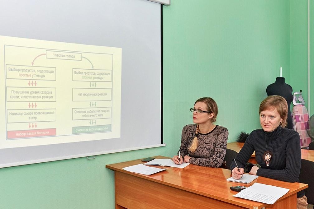 основы диетологии учебный курс скачать